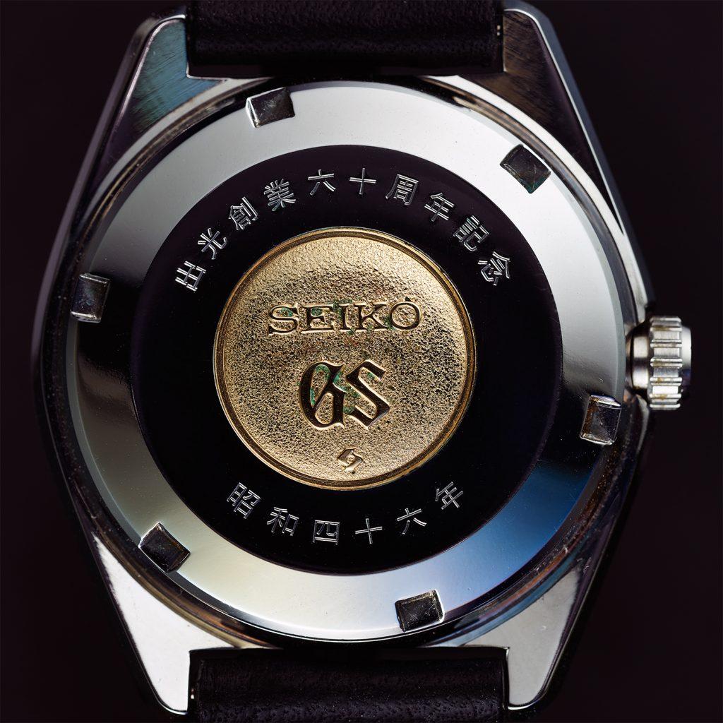 Grand Seiko 6146-8010 commemorative caseback